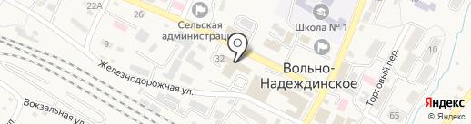Клеп-Арт на карте Вольно-Надеждинского