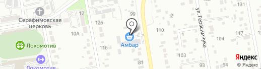 Мясной двор на карте Уссурийска