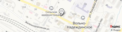 Ростелеком, ПАО на карте Вольно-Надеждинского