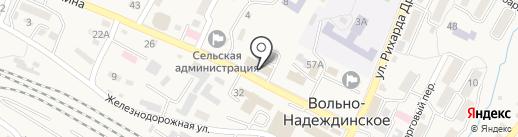 Ростелеком на карте Вольно-Надеждинского