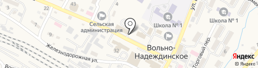 Мастерская по ремонту одежды на карте Вольно-Надеждинского