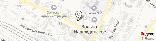 Ростехинвентаризация-Федеральное БТИ по Приморскому краю на карте Вольно-Надеждинского