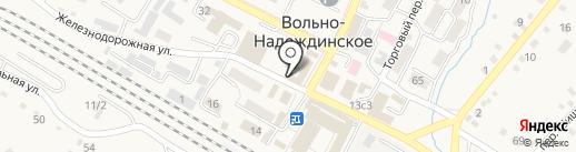 Кормушка на карте Вольно-Надеждинского