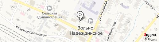 Дума Надеждинского муниципального района на карте Вольно-Надеждинского