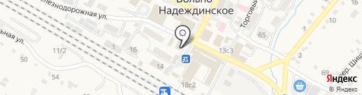 Пчёлка на карте Вольно-Надеждинского