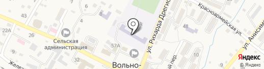 Средняя общеобразовательная школа №1 на карте Вольно-Надеждинского