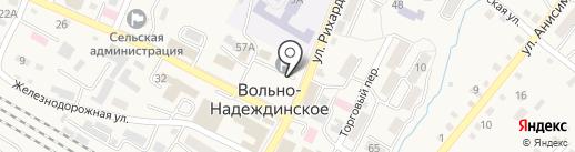 Банкомат, АКБ Приморье, ПАО на карте Вольно-Надеждинского