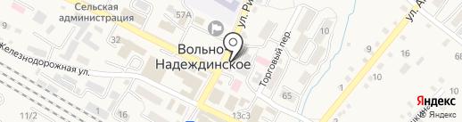 Авиценна на карте Вольно-Надеждинского