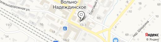 Магазин обуви на карте Вольно-Надеждинского