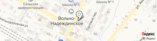 Аптека на карте Вольно-Надеждинского
