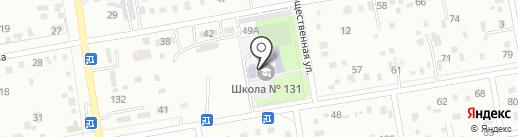 Средняя общеобразовательная школа №131 на карте Уссурийска