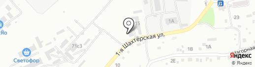 Вечность на карте Уссурийска