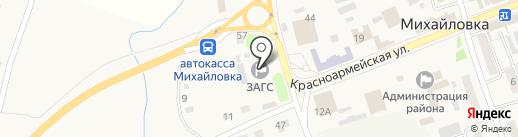 Росгосстрах страховой отдел в с. Михайловка на карте Михайловки