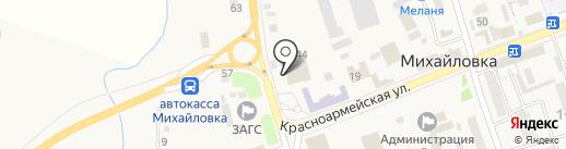 Салон связи на карте Михайловки