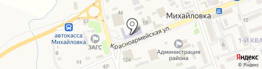 Центр детского творчества на карте Михайловки