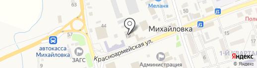 Зооветсервис на карте Михайловки