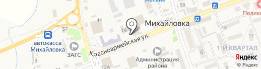Адель на карте Михайловки