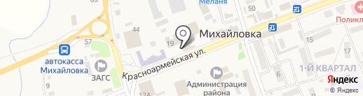 Магазин свежего мяса на карте Михайловки