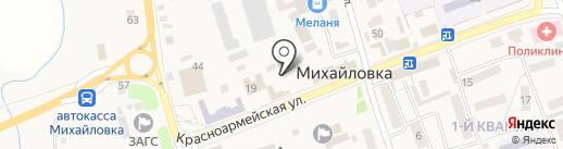 Жемчужина на карте Михайловки