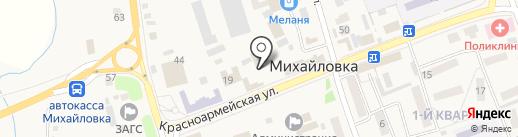 Пантера Маркет на карте Михайловки