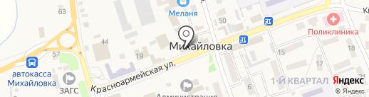 Золотника на карте Михайловки