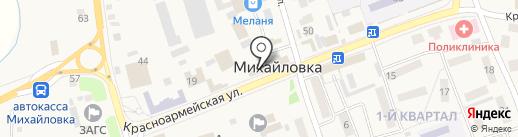 МТС на карте Михайловки