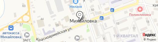 Соблазн на карте Михайловки