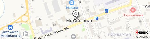 Ломбард Приморье+ на карте Михайловки