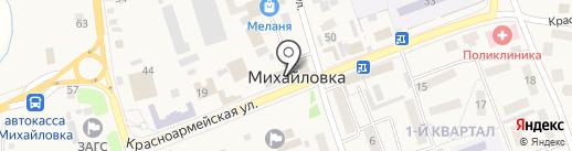 Золотая мозаика на карте Михайловки