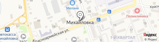 КБ Восточный, ПАО на карте Михайловки