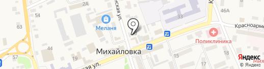Радость на карте Михайловки