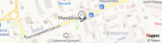 Историко-краеведческий музей на карте Михайловки