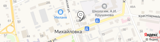 Версаль на карте Михайловки