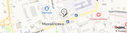 Магазин продуктов на карте Михайловки
