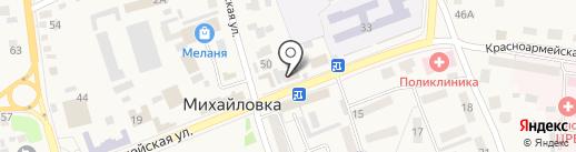 Магазин парфюмерии и бытовой химии на карте Михайловки