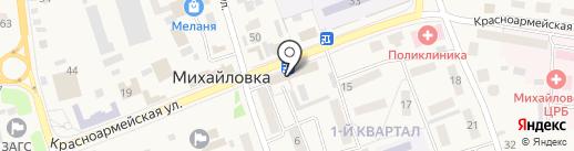Банкомат, АКБ Приморье на карте Михайловки