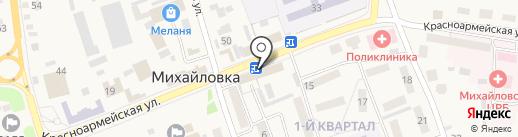 Магазин детских товаров на карте Михайловки