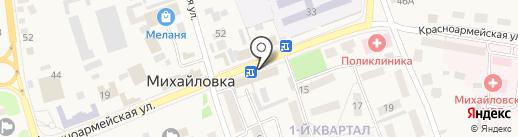 ЕВА на карте Михайловки