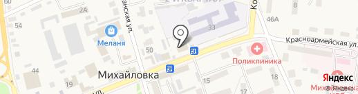 Дальневосточный банк Сбербанка России на карте Михайловки