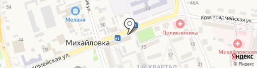 Best flowers на карте Михайловки