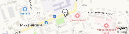 Непоседа на карте Михайловки