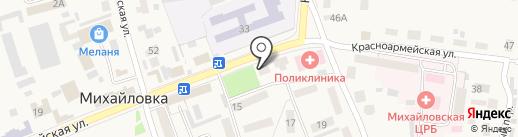 Зооуголок на карте Михайловки