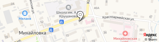 Фламинго на карте Михайловки