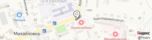 Центральная районная больница на карте Михайловки