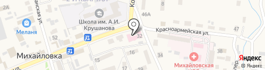 Гранат на карте Михайловки