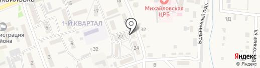 Ольга на карте Михайловки