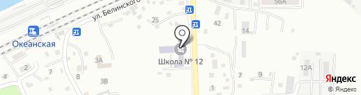 Дальневосточная федерация айкидо айкикай на карте Владивостока