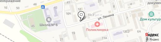 Домашний на карте Нового