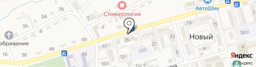 Магазин №186 на карте Нового
