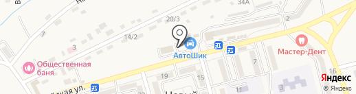 Веселый Шарик на карте Нового